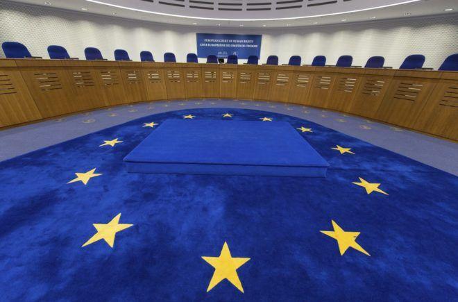 Tribunal Europeo de Derechos Humanos en Estrasburgo / EFE